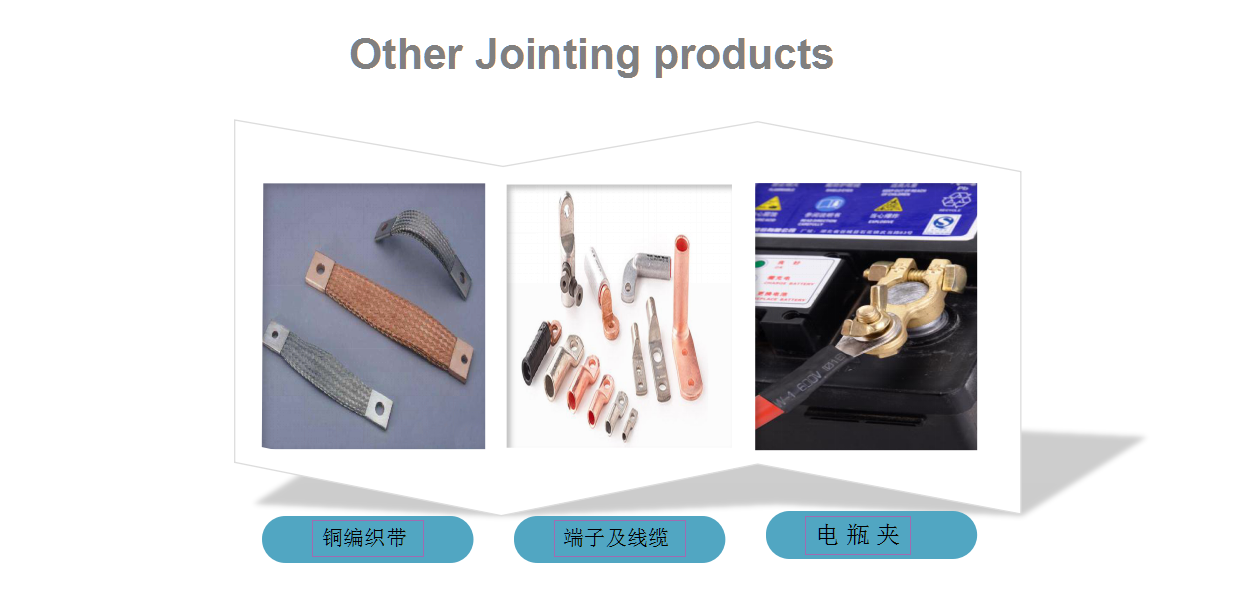 RHI is top manufacturer of copper busbar and  soft PVC dipping products, having high reputation.