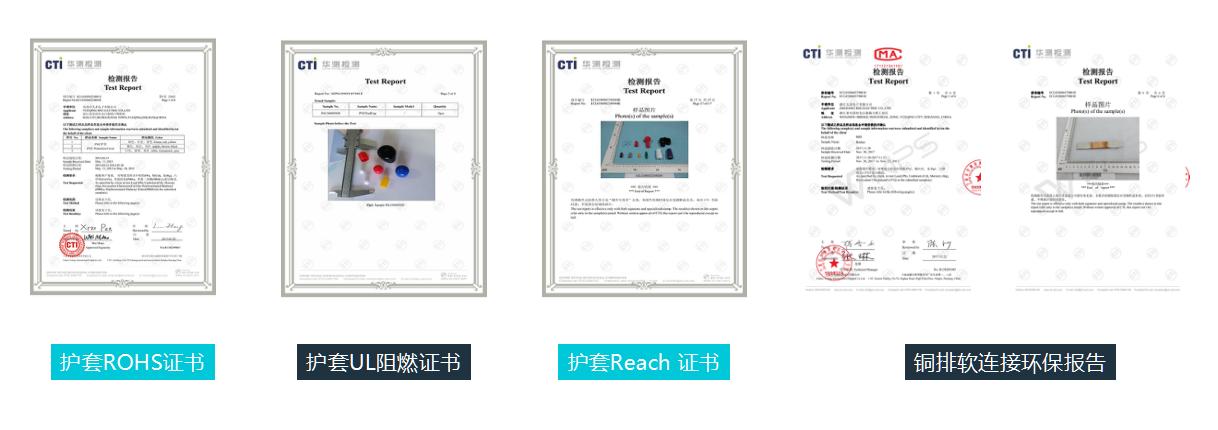 中文网站企业介绍5.png
