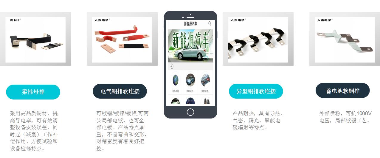 中文网站企业介绍8.png