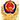 铝排,铝排软连接,铝箔软连接,新能源软连接,铜排,电池软连接,铜排软连接,软连接,铜箔软连接,柔性母排,叠层母排,铜软连接,汽车软连接,母排