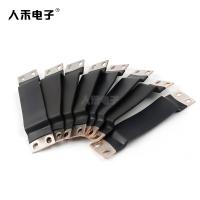 新能源铜箔软连接 铜排连接件 导电电池软连接件