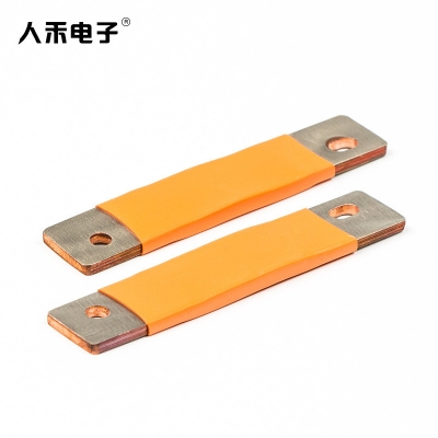 汽车铜箔软连接  新能源锂电池铜箔连接