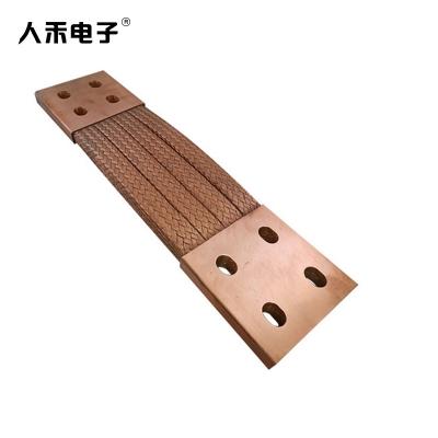 铜皮软连接 铜片软连接