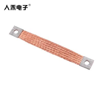 厂家直销汽车编织铜排连接件软铜排电气铜排连接