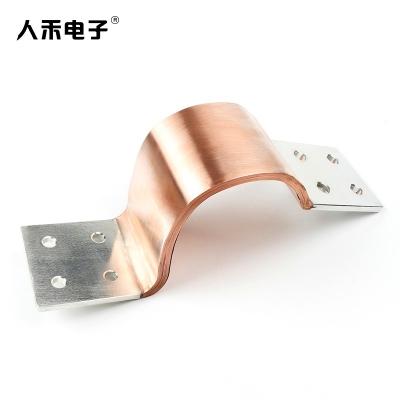 大电流铜箔软连接