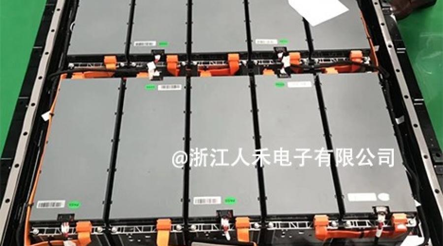 新能源汽车电池包