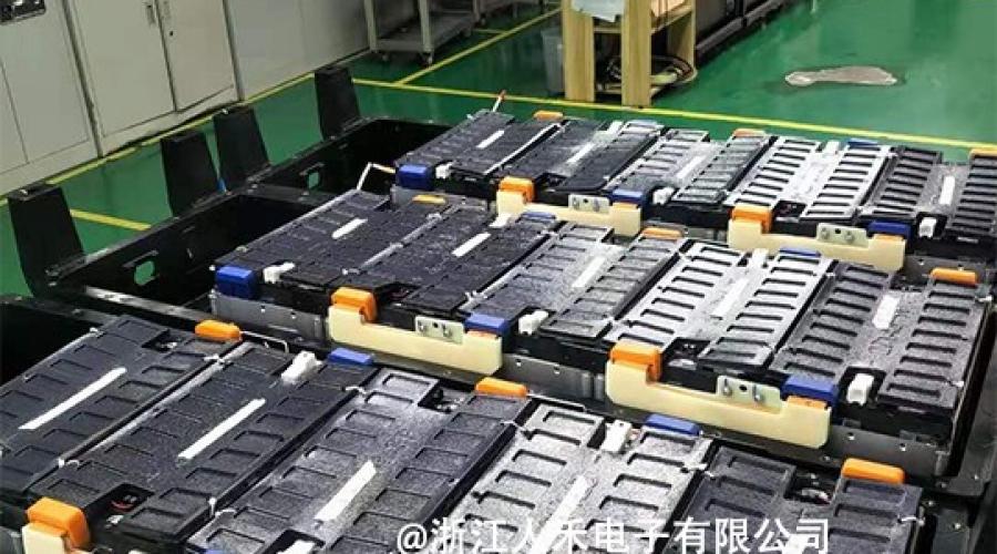 电池PACK模组