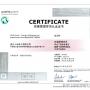 人禾电子 —— IATF16949质量管理体系证书